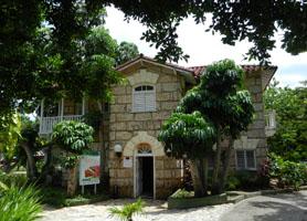 Parque Josone Varadero Park